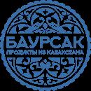 Баурсак